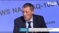 Владислав Русев: Коефициентът на редукция на НОИ е категорично неправилен