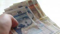 Бюджетът излезе на сериозен излишък в края на юли