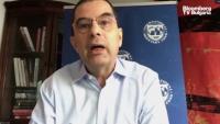 МВФ: Прибързаното оттегляне на фискалната подкрепа е по-опасно от високата задлъжнялост