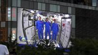 ЕС стартира новата си космическа програма