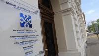 Българска банка за развитие вече е сто процента държавна собственост