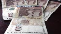 Министерски съвет одобри промените в данъчното законодателство