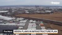 Препятствия за инфраструктурния план на Байдън