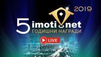 Имотният пазар във Варна и региона след COVID-19 – Първа онлайн дискусия на Imoti.net