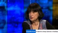 Кризата в Източното Средиземноморие трудно ще бъде разрешена