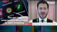 Фалстарт при IPO-то за Robinhood води до притеснения за фундамента на компанията