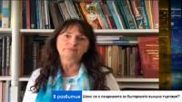 Даниела Бобева: Външната търговия на страната няма да се възстанови през следващата година