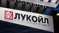 Lukoil увеличава продукцията си в Ирак въпреки пандемията и срива в цените