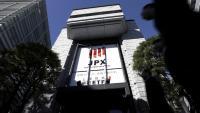 Технически проблем спря търговията на японските борси