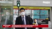 Как спря борсата в Япония
