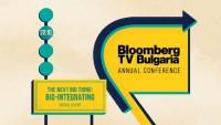 Развитието на биотехнологиите по време на пандемия - днес от 14:30 часа във второто онлайн издание на Годишната конференция на Bloomberg TV Bulgaria