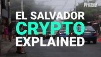 Декриптирано: Ел Салвадор