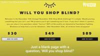 Тайнствени кутии възпроизвеждат преживяванията на слепите купувачи