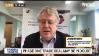 Фаза 1 от търговската сделка на САЩ с Китай до голяма степен мъртва: Йорг Вутке - част 1