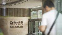 Продавай и питай по-късно: Паниката в Китай се разпространи отвъд Evergrande
