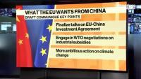 ЕС иска ребалансиране с Китай