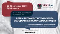 ВУЗФ и VUZF Lab организират Втора международна конференция за общоевропейския продукт за лично пенсионно осигуряване