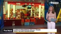 Спад на вноса от САЩ за Китай за май