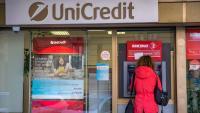 УниКредит се върна към печалба след най-голямата си загуба за последните три години