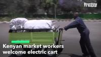 Изобретател от Кения създаде е-ремарке