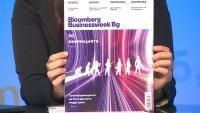 5G развитието и технологиите - водещата тема на новия брой на Bloomberg Businessweek Bg