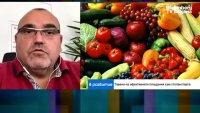 По-екологичното земеделие в ЕС означава положителна промяна в цял свят