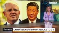 Китай с остра реакция към страните от Г7