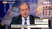 Нидерландия подкрепя данъчното споразумение на ОИСР