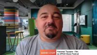 Николай Тодоров – Ник: Работим за популяризирането на Българиякато място за фестивален туризъм