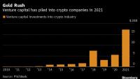Рисковият капитал е направил рекорден залог от $17 млрд. в криптоиндустрията