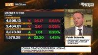 JPMorgan: Европа ще тръгне нагоре през третото тримесечие