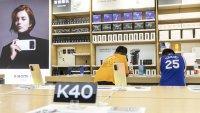 Германски регулатор започва разследване на китайски мобилни телефони