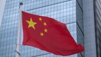 Криптовалутите вече са незаконни в Китай