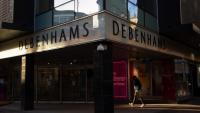 След 240 години Debenhams затвори завинаги вратите на последните си магазини