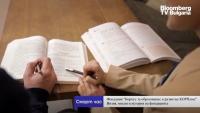 Как се променя чуждоезиковото обучение през годините у нас?