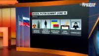 Без особени очаквания от срещата Байдън-Путин
