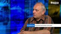 Славчо Нейков: Политическото кадруване и лобизмът пречат на енергийния сектор