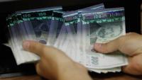 ЕЦБ определи интервенционни курсове за българския лев