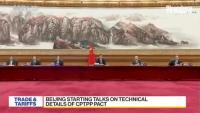 Китай иска да влезе в нов търговски договор в Азия, част 2