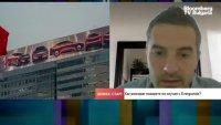 Андрей Стойчев: Реалните задължения на Evergrande може да са много по-големи