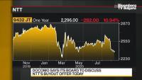 Японската DoCoMo ще бъде изцяло купена от NTT