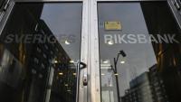 Централната банка на Швеция изненада с увеличението на количествените си улеснения