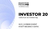 Investor.bg със специално събитие по повод 20-ата си годишнина – Investor 20 на 2 ноември
