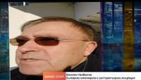 Веселин Налбантов: Зимният туристически сезон е провален