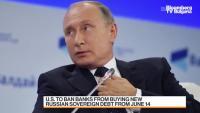 Как ще отговори Русия на новите санкции