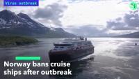 Норвегия забрани круизните пътувания заради Ковид-19