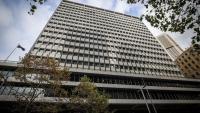 Австралийската централна банка запази лихвите на фона на риск от втора вълна на пандемията
