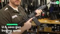 В САЩ се наблюдава усилено купуване на оръжия