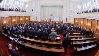 Новоизбраното 45-то Народно събрание официално започва работа