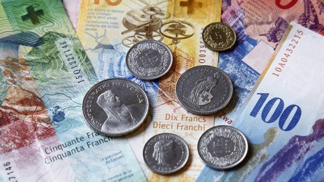 """Резултат с изображение за """"швейцария икономика биткойн"""""""